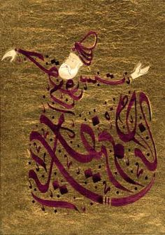 Sufi calligraphy