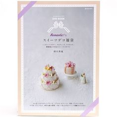book for crafting clay sweets deco zakka with DVD #diy #clay #crafts