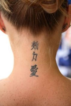Tatuaje en el cuello con letras chinas - Chinnese letters tattoo