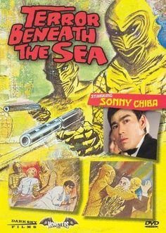 Terror Beneath the Sea (with Sonny Chiba) This came out the year I was born. All Movies, Sci Fi Movies, Great Movies, Horror Movies, Scary Movies, The Sea Movie, Sonny Chiba, Underwater City, Beneath The Sea