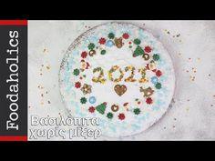 Βασιλόπιτα γιαουρτιού χωρίς μίξερ (2021) | Foodaholics - YouTube Kai, Decorative Plates, Tableware, Christmas, Recipes, Food, Home Decor, Youtube, Xmas