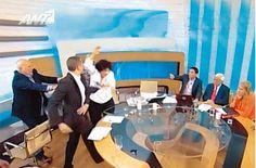 EPIRUS TV NEWS: Τι αποκάλυψε η Ρένα Δούρου για το περιστατικό με τ...