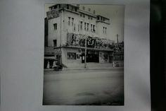 영등포 첫 극장인 명보극장
