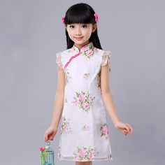 Girl's Traditional Floral Qipao Dress with Tulle Sleeves - iDreamMart.com