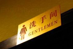 Yeah..? And what's the problem with this? The pictures shouldn't matter. If it says 'gentlemen' then it's for ALL men, considered.