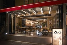 Chinese Restaurant   Knott. InteriorDesign #tenshin#chinese#restaurant#interiordesign