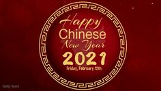 Customize this design with your video, photos and text. Easy to use online tools with thousands of stock photos, clipart and effects. Free downloads, great for printing and sharing online. Facebook Cover Video (16:9). Tags: chinese, chinese new year, chinese new year party, chinese festival, new years, Chinese New Year , Chinese New Year Chinese New Year Party, Chinese New Year Poster, New Years Poster, Happy Chinese New Year, New Years Party, Chinese Festival, Share Online, Beautiful Posters, New Year Celebration