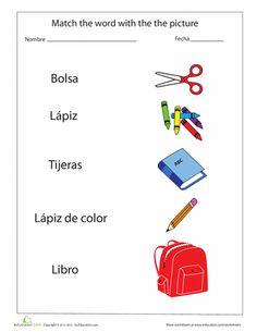 Worksheets: School Supplies in Spanish