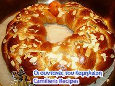 Greek Sweets, Greek Desserts, Greek Easter, Greek Cooking, Rosh Hashanah, Bagel, Food And Drink, Cooking Recipes, Ice Cream