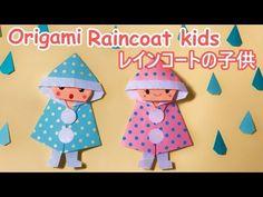 梅雨の折り紙 レインコートを着た子供の作り方音声解説付☆Origami Raincoat kids tutorial - YouTube