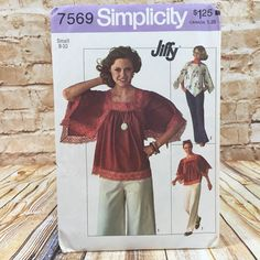 Vintage Simplicity 7569 Womens Pullover Tops Angel Sleeves Raglan Size S 8 10 #simplicity