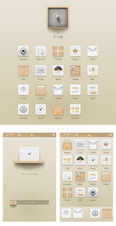 More of Chinese Zen App Icon App Icon Design, Ui Design Inspiration, Design Vector, Graphic Design, Ios Icon, Mobile Ui Design, Apps, User Interface Design, Interactive Design
