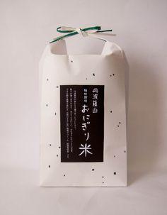 商品パッケージ : 桐村史 fumikirimura's works Rice Packaging, Kraft Packaging, Paper Packaging, Cosmetic Packaging, Graphic Design Branding, Label Design, Packaging Design, Japanese Packaging, Tea Design