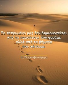 Greek Quotes, Movies, Movie Posters, Life, Instagram, Films, Film Poster, Popcorn Posters, Cinema
