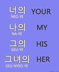 #KoreanLanguage