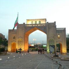 The traditional Entrance to Shiraz City