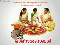 66 best onam greetings images on pinterest onam greetings happy onam greetings scraps m4hsunfo