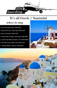 Check out our travel guide for must-see attractions, where to stay  more! #santorini #greece #vacation2014