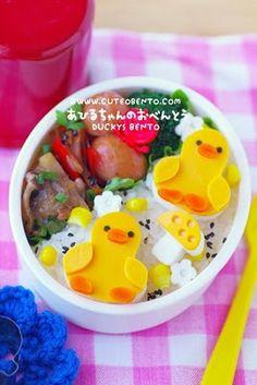 Duck Bento Box