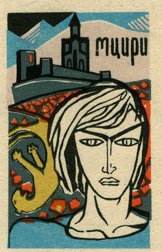 russian #matchbox label, via maraid. To order your business's own branded #natchbooks or #matchboxes GoTo: www.Getmatches.com Today!