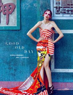 """Good Old Day"" 