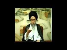 حقوق الزوج على زوجته في الإسلام وفق المذهب الجعفري - YouTube Free Ebooks, Allah