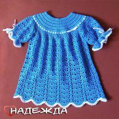 Crochet Baby Toys, Baby Girl Crochet, Knit Crochet, Special Dresses, Little Ones, Needlework, Knitting, Blouse, Birth