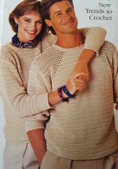 PDF-pattern Crochet - Men and womens crew neck mesh pullover Chest 30-23 5d78379f708