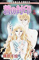 Princess Zelda, Disney Princess, Shoujo, Disney Characters, Fictional Characters, Aurora Sleeping Beauty, Manga, Anime, Art