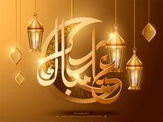 Happy Eid Al Adha, Happy Eid Mubarak, Lanterns Decor, Hanging Lanterns, Eid Al Adha Greetings, Eid Adha Mubarak, Happy Muharram, Brown Plates, Holiday Writing