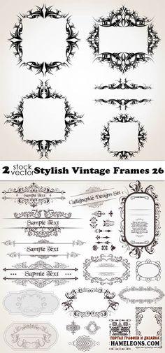 Элегантные винтажные рамки и разделители - Векторный клипарт | Vintage Frames vector