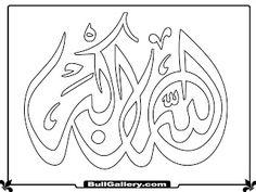 ::::ﷺ♔❥♡ ♤✤❦♡  ✿⊱╮☼ ☾ PINTEREST.COM christiancross ☀ قطـﮧ ⁂ ⦿ ⥾ ❤❥◐ •♥•*⦿[†] ::::Islamic coloring pages