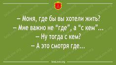 Иногда кажется, что в Одессе тебя просто не услышат, если ты дашь однозначный ответ. Каждый таки пытается вставить свои 3 копейки, что бы его поняли раз и навсегда.