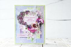 ScrapBerry's: bright, floral and romantic collection In Bloom