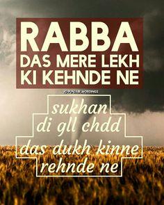 ...das dukh kinne rehnde ne Punjabi Funny Quotes, Sikh Quotes, Gurbani Quotes, Real Life Quotes, Lyric Quotes, True Quotes, Words Quotes, Qoutes, Zindagi Quotes