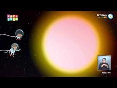 Zamba - Excursión al Observatorio: Las estrellas - YouTube