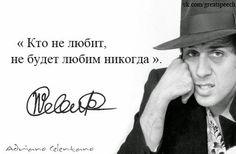 ИСЦЕЛЯЮЩАЯ ПСИХОЛОГИЯ+ Блог психолога целителя Марины Кесаевой: СМЫСЛ БРАКА И СЕМЬИ***