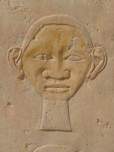 Hieroglyph for face