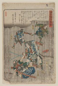 Sukenari and Tokimune Fighting in the Rain, from the series Illustrated Tale of the Soga Brothers (Soga monogatari zue)  「曽我物語図絵」 兄弟雨中奮闘 Japanese Edo period about 1845–46 (Kôka 2–3) Artist Utagawa Hiroshige I (Japanese, 1797–1858)