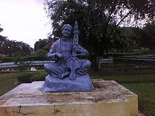 Srimanta Sankardev Kalakshetra - Wikipedia, the free encyclopedia