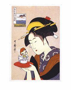 Nara Yoshitomo (2001).