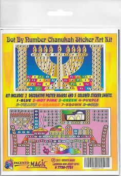 #7750-7751S Chanuka Dot Art. This Package includes 2- 5 3/4 x 8 1/2 Backers and corresponding dots.