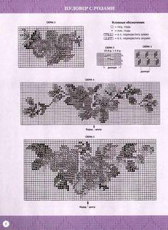 6 (511x700, 293Kb)
