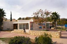 Mitzpe Ramon (מצפה רמון), Israel - Public Spaces, government offices
