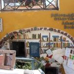 One of my favorite bookstores was found in Santorini during my trip to Italy (while on my cruise). The bookstore is in a cave dwelling and I wish I had more images to show you. Next time, I'll bring some books to drop off!