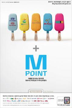 [현대카드 2011] 현대카드의 시원한 혜택을 전하는 3편의 인쇄 광고
