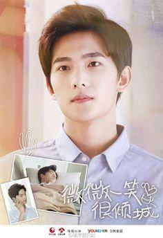 肖奈大神 Asian Celebrities, Asian Actors, Celebs, Jang Jang, Chinese Tv Shows, Love 020, Handsome Asian Men, Wei Wei, Chocolate Boys