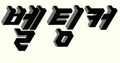 폰트랩/팅커벨 hangul, hangultypography, typography, typo, type, typing, font, fontlab, alphabet, english, korea, lettering, letter, SEO HYO-JIN, 한글, 한글타이포그래피, 타이포, 타이핑, 레터링, 글꼴, 글자, 폰트랩, 알파벳, 영문, 한국, 서효진