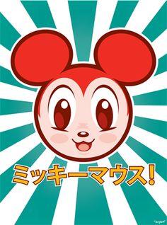 Anime Mickey Mouse as rendered by Danny Handke, at the WonderGround Gallery, Disneyland Resort.