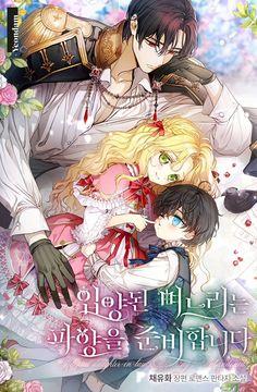 Manga Love, Manga Girl, Manga Couples, Manga English, Familia Anime, Manga Collection, Manga Books, Manhwa Manga, Manga Comics